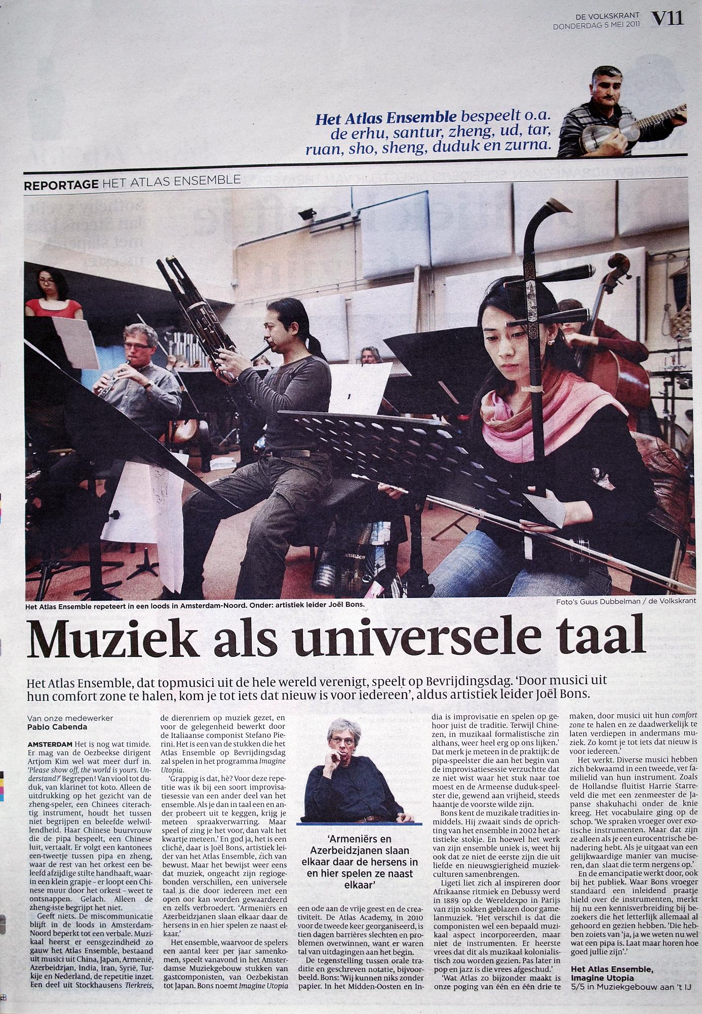 musicians - Atlas Ensemble